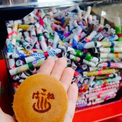 Kikukawa商店張用戶圖片