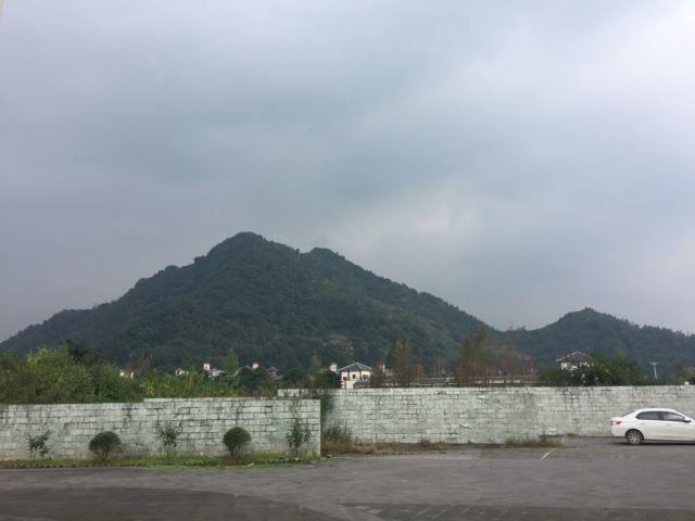 Heming Mountain