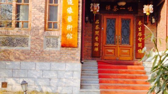 Fuzaoxiang Art Museum