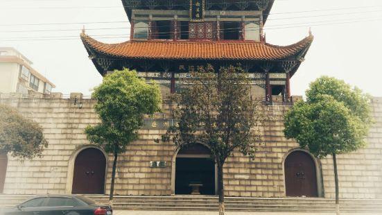 嶽州窯遺址博物館