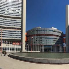 United Nations in Vienna User Photo
