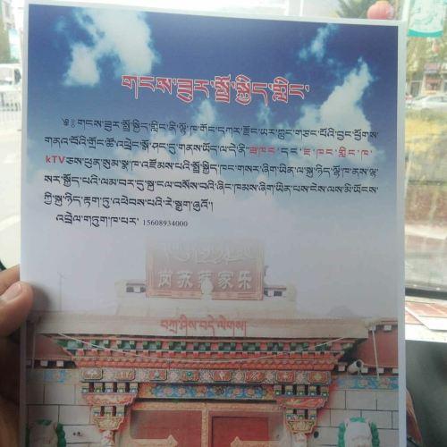 昌果溝文化遺址