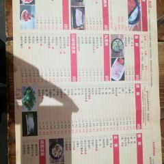 海撈火鍋城(安達聖店)用戶圖片