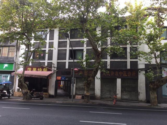 新華日報舊址