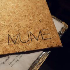 MUME User Photo