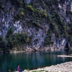 Nuoshui River Scenic Area User Photo