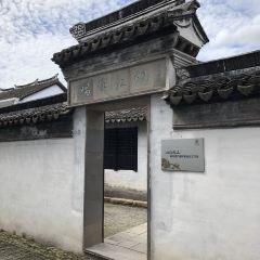 Xianjiang Yuchang User Photo