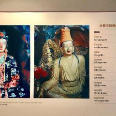 International Finance Museum User Photo