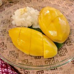 Ban Chiang User Photo