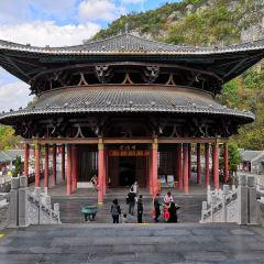Confucian Temple of Liuzhou User Photo