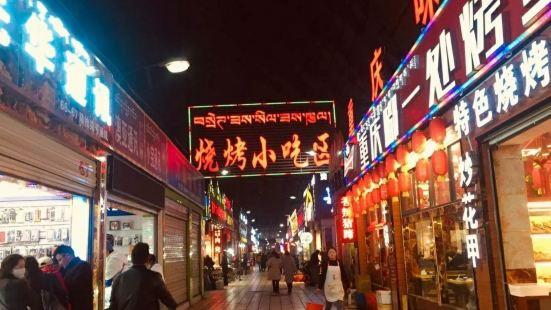 西藏天海夜市