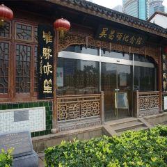 Chenguichun Residence User Photo
