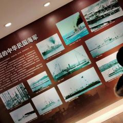 Chinese People's Liberation Army Navy birthplace Memorial Hall User Photo
