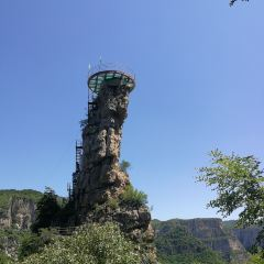 Tianjishan Provincial Geological Park User Photo
