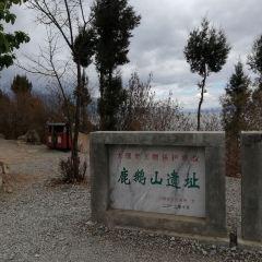 Lu'e Mountain Ruins User Photo