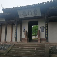 Qiankou Ancient Buildings User Photo