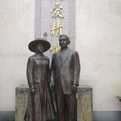 Minguo Dazayuan User Photo