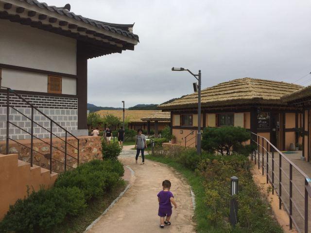 Kim Yu-jeong Literature Village