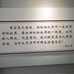 谷文昌紀念園用戶圖片