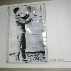 冼星海紀念館張用戶圖片