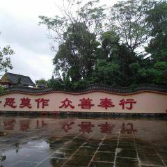 Bo'ao Oriental Culture Courtyard User Photo