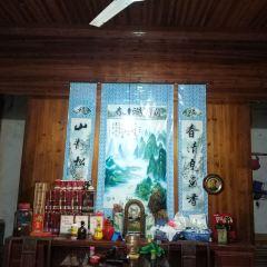 Fenglehu Scenic Area User Photo