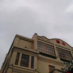 XingNing Lu BuXingJie User Photo