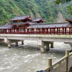 Panda Ancient City User Photo