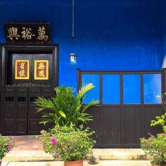 Cheong Fatt Tze Mansion User Photo