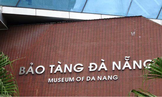 다낭박물관