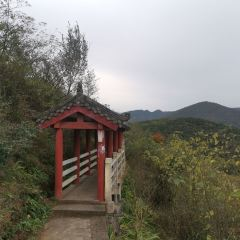 Dingjun Mountain User Photo
