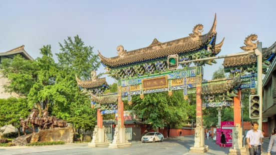 Wuzhufang
