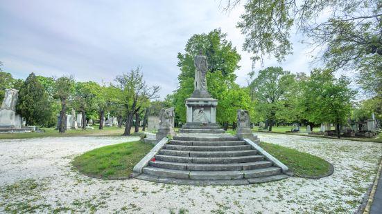 Fiumei Road Cemetery