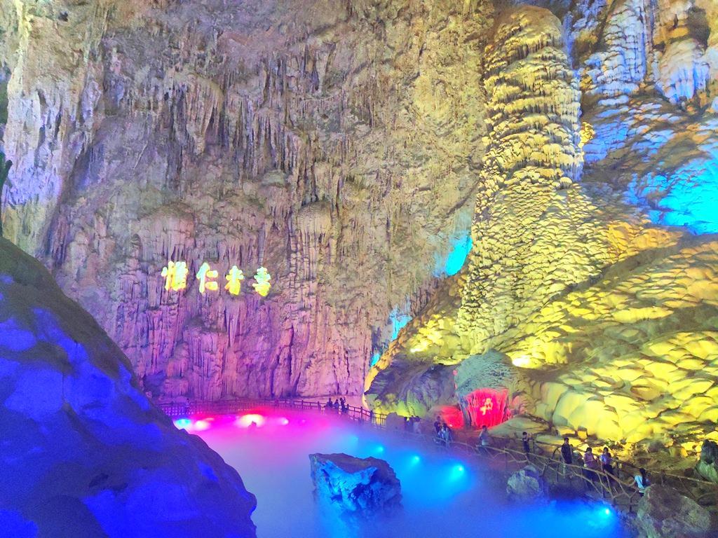 Bamadongtianfudi Sceneic Area