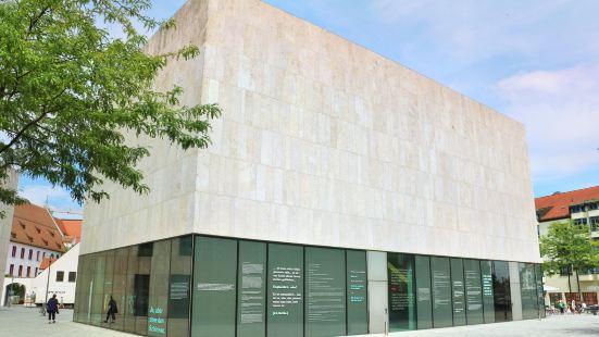慕尼黑猶太人博物館