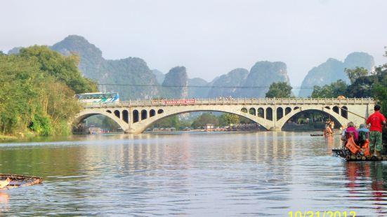 Gongnong Bridge