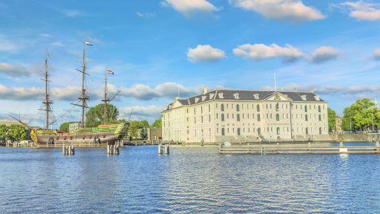 荷蘭國家海事博物館