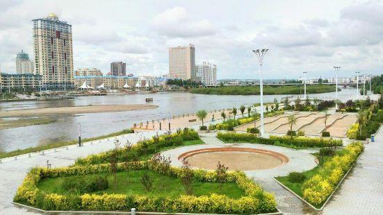 伊敏河公園