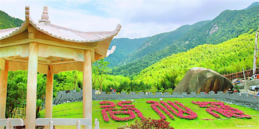 Tianxianxia Scenic Area