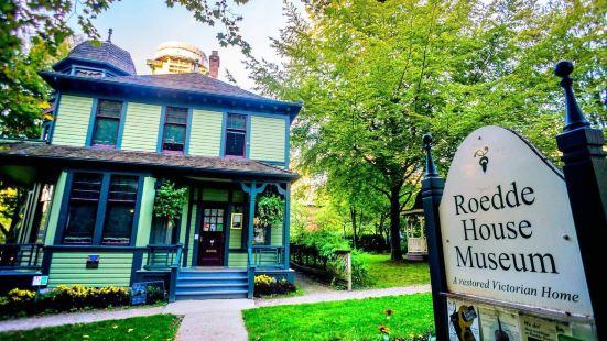 羅德房屋博物館