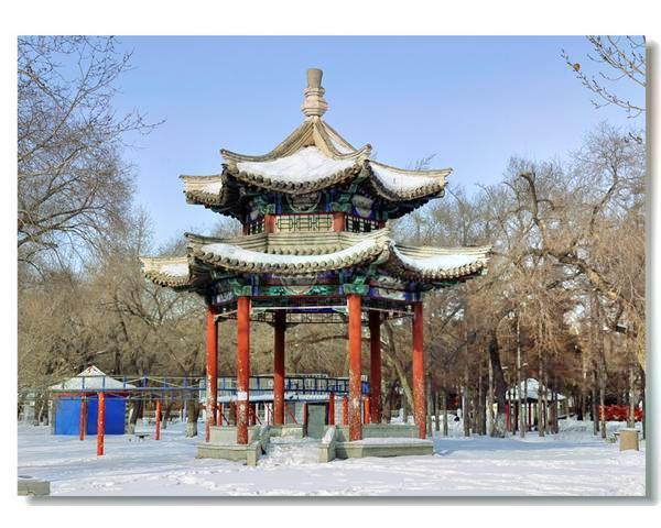 Yuting Park