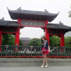 四川大学のユーザー投稿写真