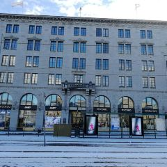 Helsinki City Hall (Kaupungintalo) User Photo