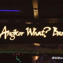 Angkor What? Bar用戶圖片