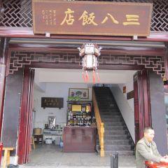 Xibazhen User Photo