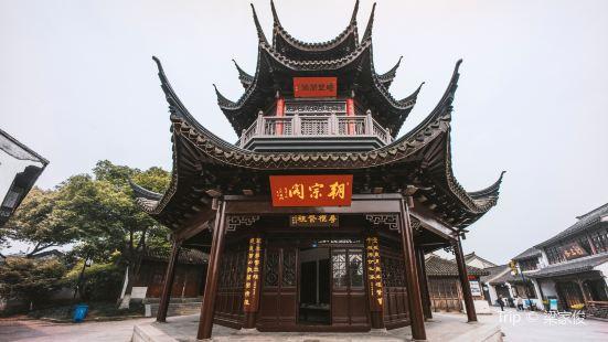 Chaozong Pavilion