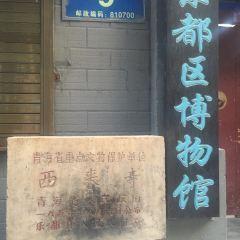 Xilai Temple User Photo