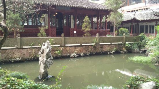 Yinquan