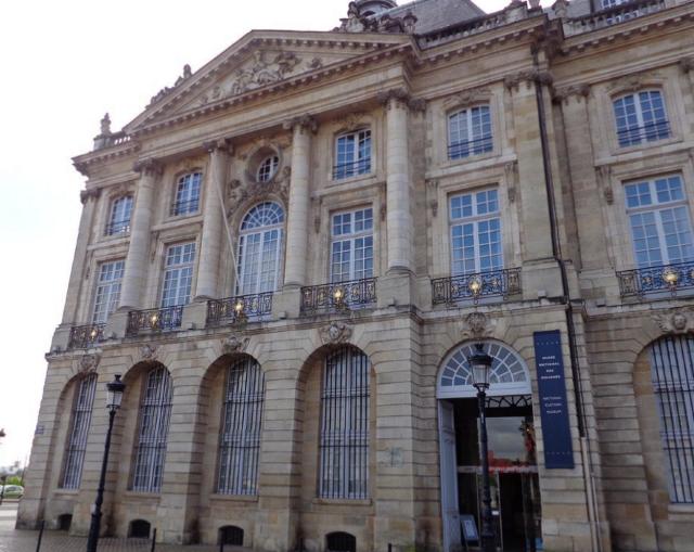 國家海關博物館