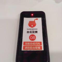 Luo Sha Taipei Dou Jiang ( Qin Yuan Chun ) User Photo
